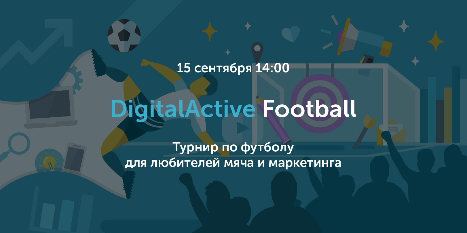 DigitalActive Football 2018
