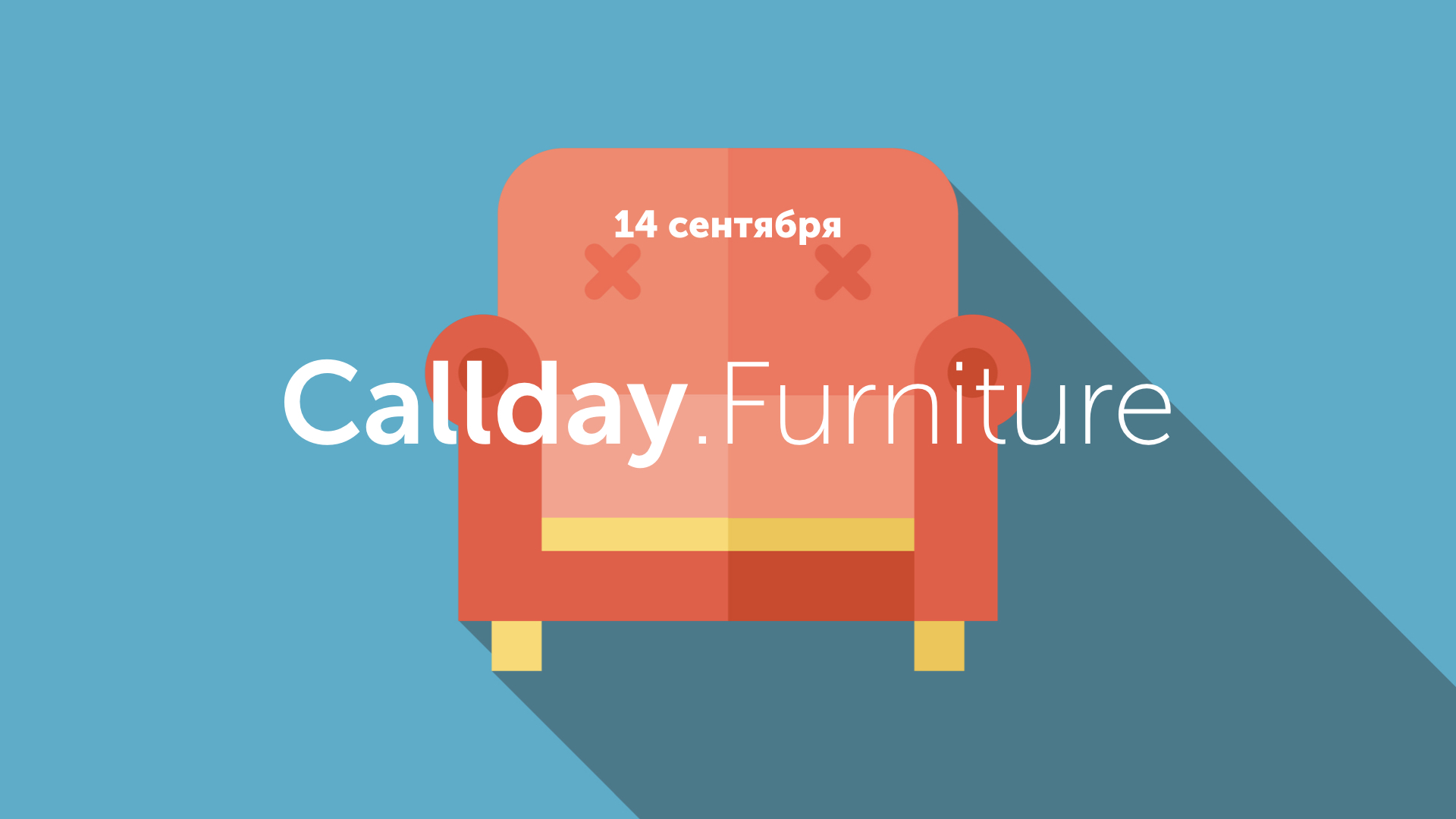 Callday.Furniture