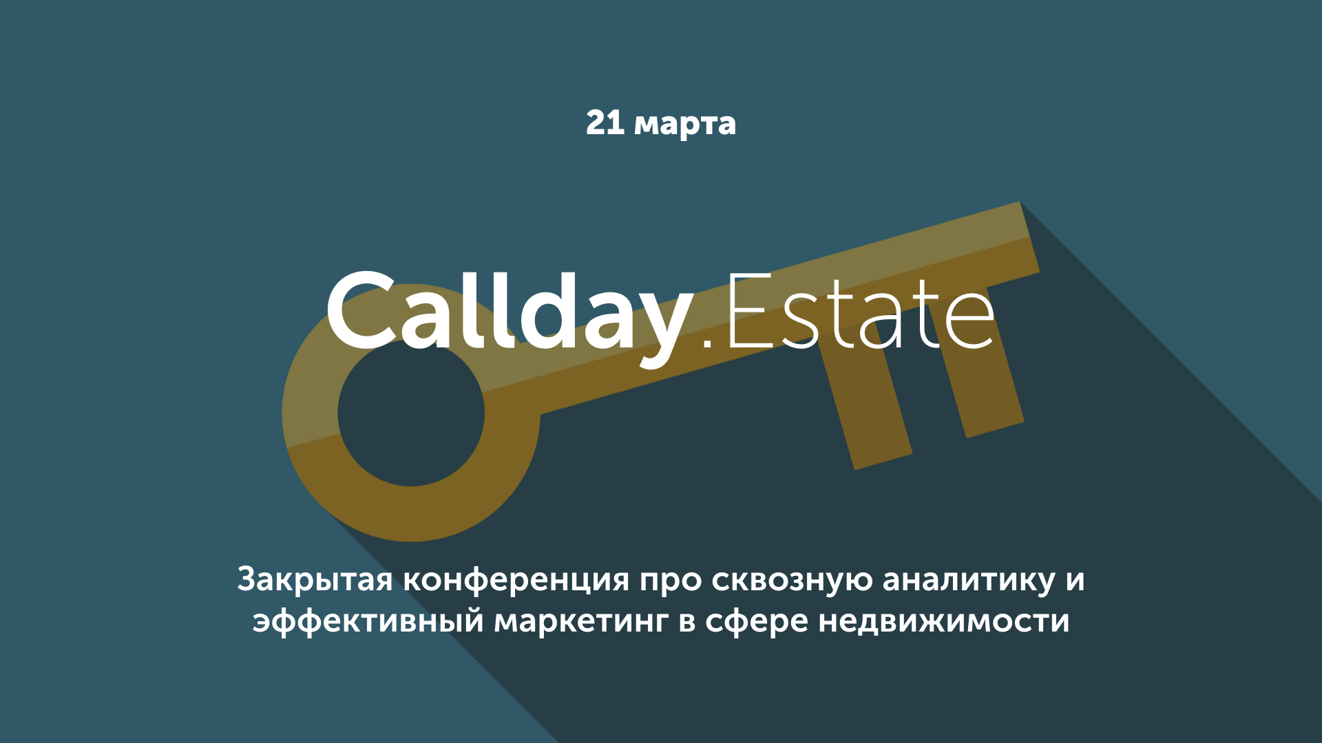 Callday.Estate