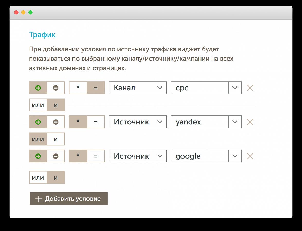 https://www.calltouch.ru/product/reklamnye-ploshchadki